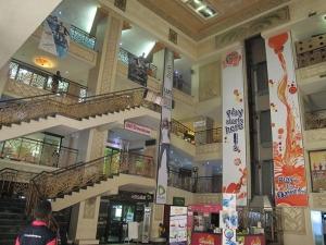 Interior (store)