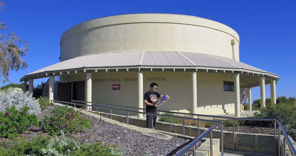 Mt Flora Regional Museum