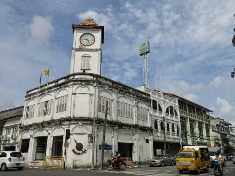 The restored Chalermraja Cultural Center (former the Standard Chartered Bank), which is now the Baba Cultural Center