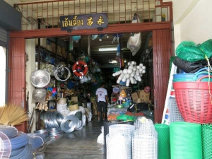 Shop in Old Phuket Town