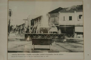 The Fountain Cirlcle in 1957 in Old Phuket Town