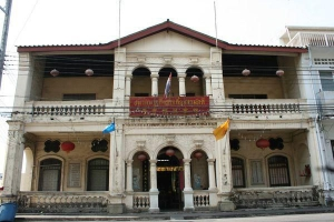 Sino Portuguese building in Old Phuket Town