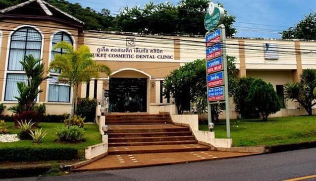 Phuket Cosmetic Dental Clinic