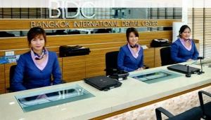 Phuket Dental Signature Center