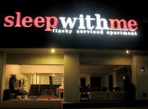 Sleep With Me entrance at night