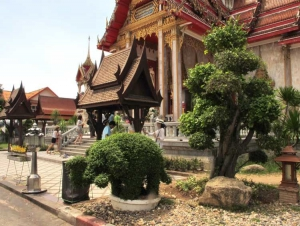 The front of Wat Chalong