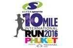 SuperSports 10 Mile International Run 2016