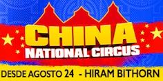 China National Circus