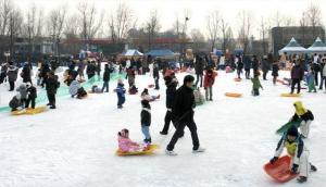 Korean Children's Center Snow Sledding Field
