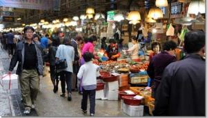 Experience Noryangjin Fish Market