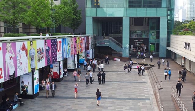 COEX Mall (Station #219 - Samseong)