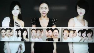 Cosmetic surgery advertisement