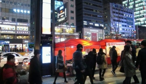 Street side tents or 'Pochas'