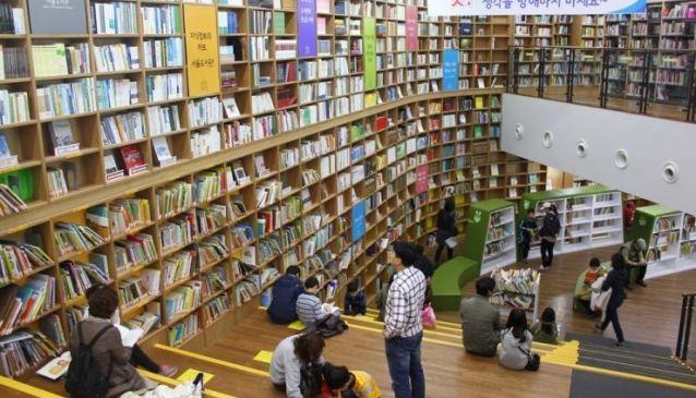 Seoul Metropolitan Library, City Hall