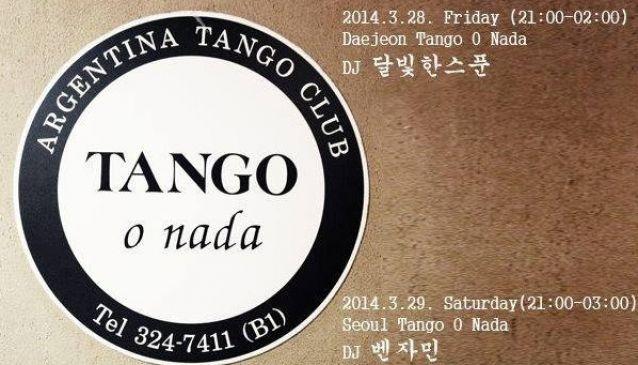 Tango O Nada