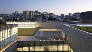 National Museum of Modern and Contemporary Art (MMCA), Seoul Branch