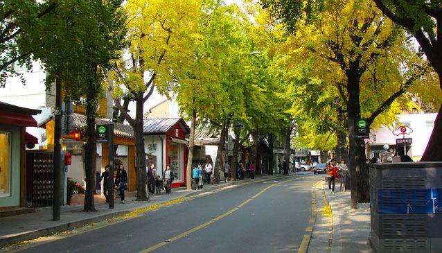 Samcheongdong Main Street
