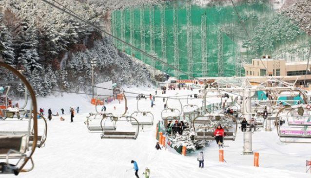 Skiing just outside Seoul