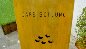 5CIJUNG CAFE