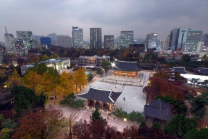 Deoksugung Palace and Art Museum, Pic (R. Koehler)