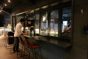Bar deck