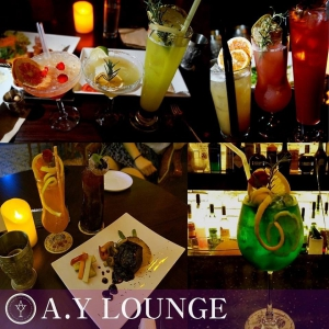 AY Lounge Bar