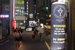 AY Lounge is very close to Gangnam Subway Station