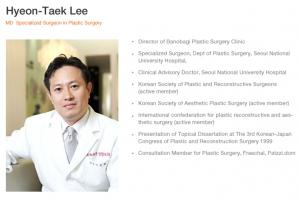 BANOBAGI Plastic & Aesthetic Clinic