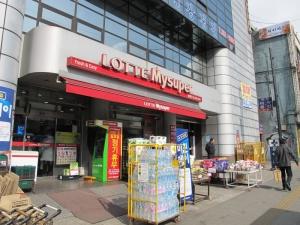Lotter Super market just around the corner