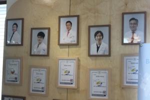 Doctors!