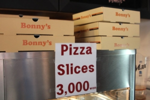 Slices only 3,000KRW and Whole pizzas from 8-16,000KRW