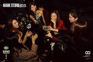 Club Mute