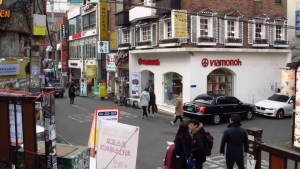 Come Inn is only 100 meters from Hongdae Park street, considered the most central part of Hongdae