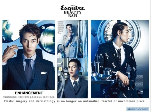Esquire Korea has a photo shoot at Dream Plastic Surgery!