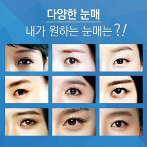 Each person's eyelid crease appears different. A subtle distinction of your eye can change your appearance. Which type of eye that you like? Goddess eye looks? Or eyes that give a purity feeling? Let Dream Medical Group help you!