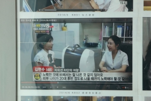 Doctor Kim on National Television