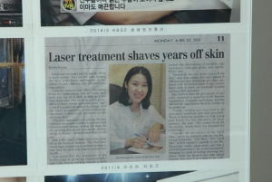 Doctor Kim and Ever Skin Clinic in the news
