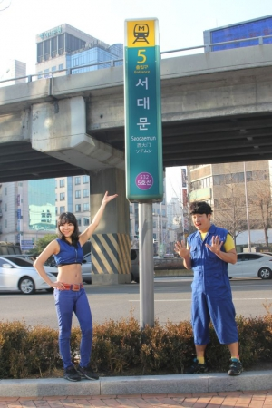Walk out exit 4, Seodaemun St., line 5. For about 200 meters.