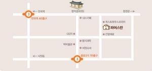 Near Changdeokgung Palace! One sidestreet away.