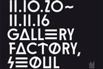 GALLERY FACTORY