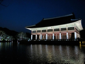 Gyeonghoeru Pavillion