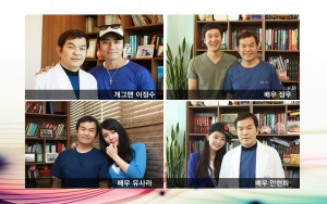 Dr Jung with different celebrities!