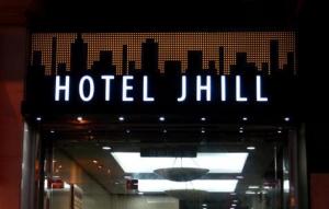 HOHotel J-Hill
