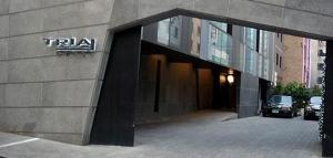 Hotel Tria Entrance
