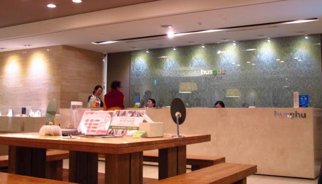 Hus-hu Dental Clinic