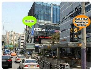 Directions. Right by exit 3 Apgujeong Station
