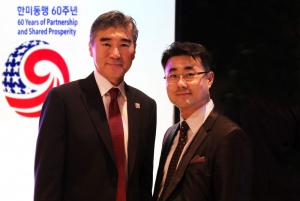 Doctor Choi with US Ambassador to Korea