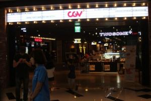 CGV movie theater