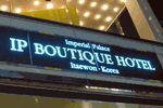 IP Boutique Hotel