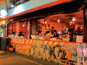 'My Chelsea' behind Hamilton Hotel